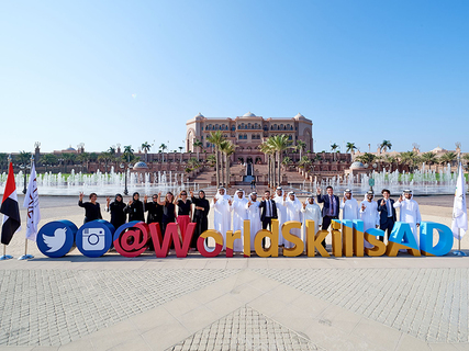 14.10-20.10 WorldSkills Abu Dhabi-2017