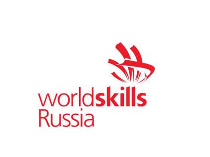V Региональный Чемпионат Липецкой области по стандартам WorldSkills пройдёт в очном формате