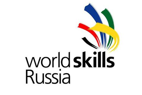 Чемпионат мира WorldSkills Казань 2019